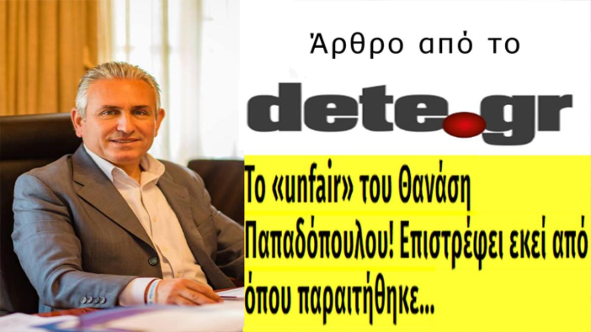 arthro-detegr2